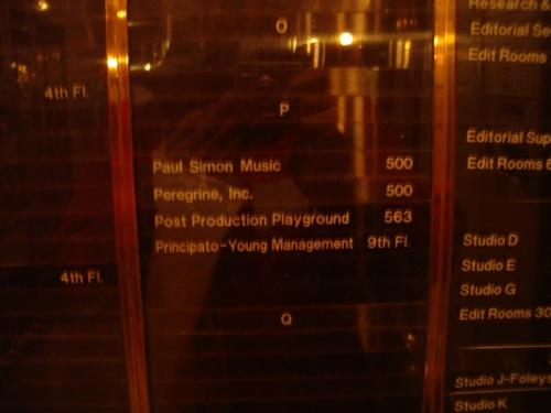The elevator in the Brill Building NY, mentioning the office of Paul Simon in Suite 500. Shot in 2004.