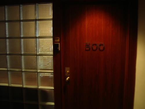 The entrance door to Suite 500 in the Brill Building NY. This is the office of Paul Simon. This door can be seen in the YouTube video as posted by me a few days ago. You can see the door from inside at 22m29s in the video (left behind Paul). This photo sh